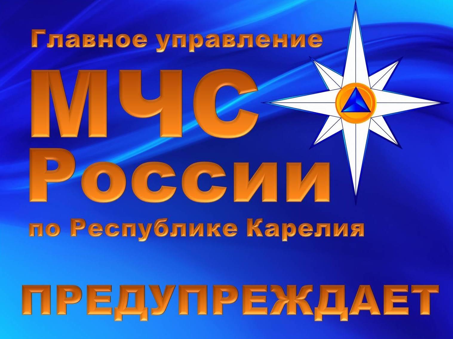 Неблагоприятное гидрометеорологическое явление на территории Республики Карелия на 22 января 2021 года.